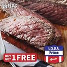 【肉搏站】美國 Prime 比臉大牛排 ...