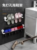 浴室拖鞋架牆上壁掛式免打孔置物架子衛生間廁所掛架鞋架收納神器 小明同學