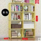 簡易書架學生組裝書櫃多功能置物架組合加固儲物收納櫃 黃色