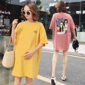 孕婦夏裝上衣短袖T恤韓國時尚中長款大碼體恤懷孕期純棉洋裝 滿天星