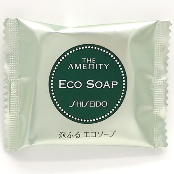 日本 SHISEIDO ECO SOAP 沐浴皂 資生堂香皂 綠色 10g-超級BABY