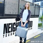 迷你登機箱18寸行李箱包女士小型旅行箱子商務拉桿箱男  糖糖日系森女屋YYP