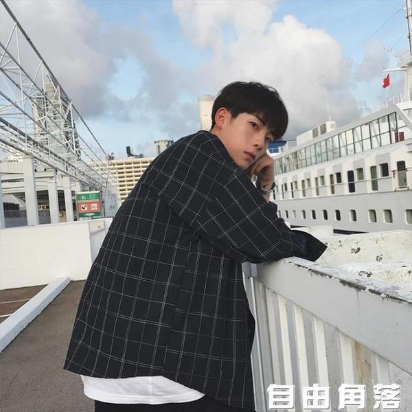 2020新款春季格子襯衫男長袖韓版潮流寬鬆襯衣男士夏季防曬衣外套  自由角落