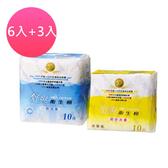 【舒爽】專利草本衛生棉-日用6包+夜用量多3包
