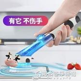 洗鍋刷  刷鍋神器刷碗洗碗廚房家用長柄清潔擦懶人洗潔精自動加液洗鍋刷 時尚芭莎