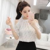 韓版時尚圓領五分袖漏肩雪紡衫女顯瘦套頭短袖上衣潮   茱莉亞嚴選