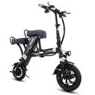 電動滑板車折疊式代駕代步迷你超輕便攜雙人...