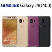 三星 SAMSUNG Galaxy J4 (J400) 5.5吋 2G/16G -紫/金/黑 [24期0利率]