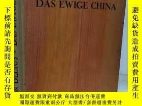 二手書博民逛書店1926年 罕見Das ewige China. Von den
