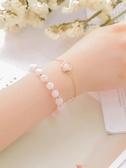 天然草莓晶手串石榴石水晶手鏈女學生簡約轉運珠飾品閨蜜生日禮物