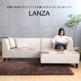 【日本品牌MODERN DECO】蘭莎舒柔拼格設計L型布沙發/H&D東到家居