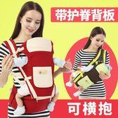 新初生嬰兒背帶寶寶腰凳單橫抱帶前抱式坐凳四季通用多功能 韓語空間