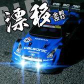 四驅高速漂移充電動成人玩具競技越野仿真GTR賽車igo 時尚潮流