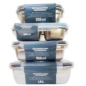 【南紡購物中心】304 不鏽鋼保鮮盒(4入)550ML+650ML+850ML+1.8L