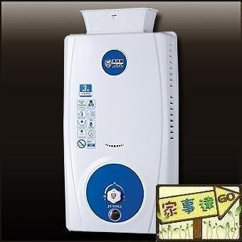 [家事達] JT-5592A 喜特麗 防風型自然排氣瓦斯熱水器 12L 特價