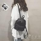 女裝雙肩小背包 休閒大學生皮質面書包小型簡約小清新后背吧韓版 小時光生活館