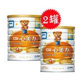 【佳兒園婦幼館】亞培 心美力4 High Q Plus 兒童奶粉1700g-2罐