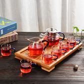 耐熱玻璃功夫茶具套裝水果花茶壺不繡鋼過濾紅茶泡茶器飄逸杯 AW700『男人範』