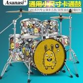 自學架子鼓5鼓2镲3镲4镲兒童初學入門考級爵士鼓專業演奏