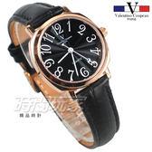valentino coupeau范倫鐵諾 方圓數字時尚錶 玫瑰金電鍍 防水手錶 真皮 玫瑰金x黑 女錶 V61601B玫黑小