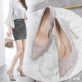 銀色高跟鞋淺口新款潮鞋2020春百搭單鞋女婚鞋年會細跟尖頭高跟鞋 創意家居生活館