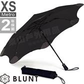 Blunt Metro BK時尚黑 經典折傘 自動折疊防曬傘/晴雨兩用傘/抗強風傘/防反雨傘/抗UV遮陽傘