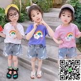 女童夏季短袖T恤純棉兒童打底衫女寶寶韓版寬鬆薄款【風之海】