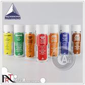 『ART小舖』 義大利Maimeri美利 畫面保護噴膠系列 凡尼斯/催乾/定色 400ML 單罐販售