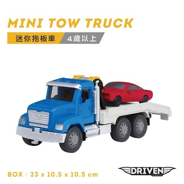 【美國 B.Toys 感統玩具】迷你拖板車_Driven系列