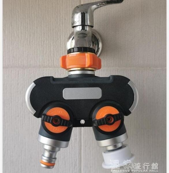 水龍頭轉接洗衣機水龍頭萬能接頭水管介面對接器分流器水龍頭一分二分四配件 獨家流行館