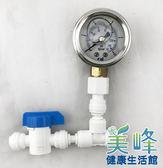 簡易水壓測量錶/水壓測量器/水壓檢測器,不鏽鋼壓力錶2分/3分規格0~10kg/psI,470元/個