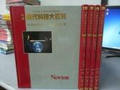 【書寶二手書T5/科學_QNV】牛頓現代科技大百科-宇宙科學_環境科學_科學的未來等_共5本合售