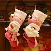 聖誕襪裝飾品禮物聖誕老人雪人襪子聖誕小禮品禮物袋 3C數位百貨