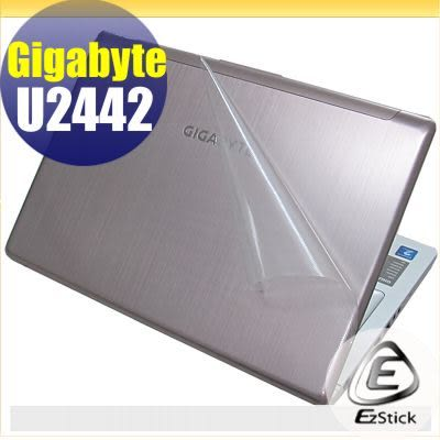 【EZstick】GIGABYTE U2442N U2442V 系列專用 二代透氣機身保護貼(含上蓋、鍵盤週圍、螢幕邊框)DIY 包膜