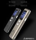 錄音筆專業高清降噪微型迷你學生超小遠距聲控MP3播放機  交換禮物