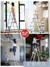 伸縮梯丨家用梯子折疊人字梯室內多功能五步梯加厚鋁合金伸縮梯升