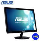 [哈GAME族]現貨 免運 可刷卡 華碩 ASUS VS197DE 19吋 LCD 液晶螢幕顯示器 LED背光 5毫秒 節能省電