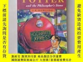 二手書博民逛書店《Harry罕見Potter and the Philosopher s Stone》(哈利·波特與魔法石)Y