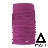 【 MATT 】羊毛頭巾『茄紫』5933A 休閒.戶外.保暖.圍脖.圍巾.頭巾.冬帽.帽子.防塵面罩.口罩