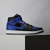 """Nike Air Jordan 1 MID """"Hyper Royal"""" 黑藍 AJ1 中筒 籃球 休閒鞋 554724-077"""