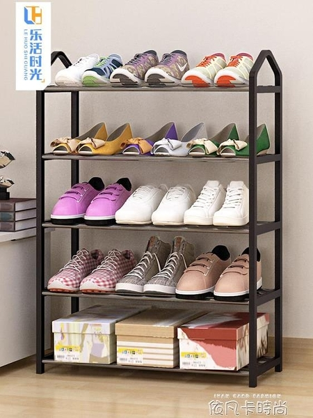 簡易鞋架多層經濟型宿舍鞋櫃家用門口防塵收納神器鞋架子室內好看QM 依凡卡時尚