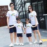 親子裝親子裝短袖夏款男女童上衣新款全家裝一家三口洋氣母女母子T恤潮 貝芙莉