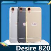 HTC Desire 820 金屬邊框+PC背板保護套 二合一推拉款 超薄輕便 耐用不掉色 手機套 手機殼
