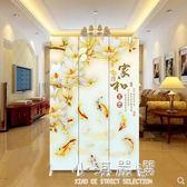 中式屏風隔斷時尚現代客廳移動簡約折疊臥室家用玄關折屏小戶型CY『小淇嚴選』