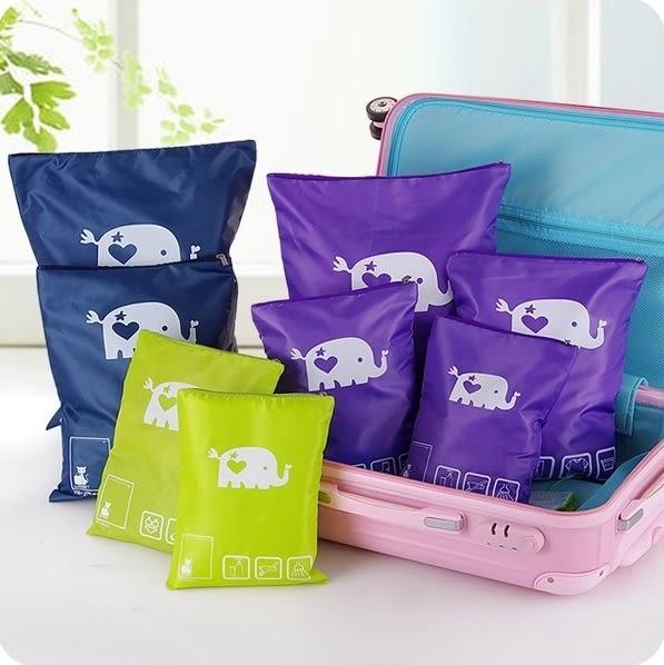 ♚MY COLOR♚大象圖案拉鏈收納袋 出差旅行衣服收納袋 整理袋  行李箱衣物分類整理袋【S04-2】