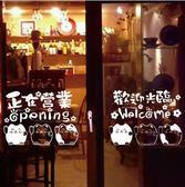 三只招財貓歡迎光臨正在營業字貼創意標識語店鋪櫥窗玻璃門墻貼紙限時八九折