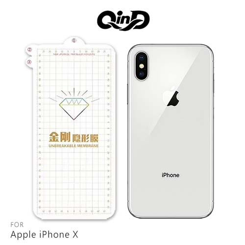 摩比小兔~QinD Apple iPhone X 金剛隱形膜(背膜) 保護貼