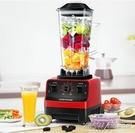 科瑪斯炸果汁榨汁機家用水果小型全自動破壁果汁豆漿多功能料理機『新佰數位屋』