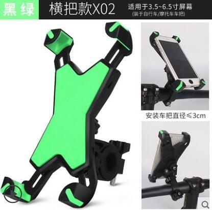 腳踏車手機架騎行裝備