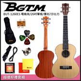 2020團購方案BGTM嚴選單板BUT-1260SE雲杉沙比力26吋電烏克麗麗~內建調音器!